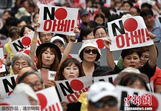 """日""""厌韩""""风潮蔓延 在野党:强调各自主张则无法前进"""