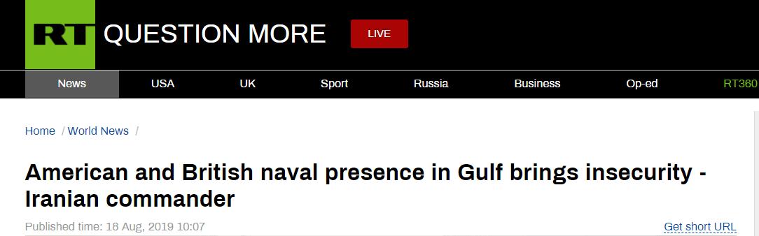 """伊朗革命卫队海军司令警告:美英在海湾地区的存在意味着""""不安全"""""""