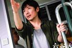 祖峰导演处女作《六欲天》 新版海报宣布回归