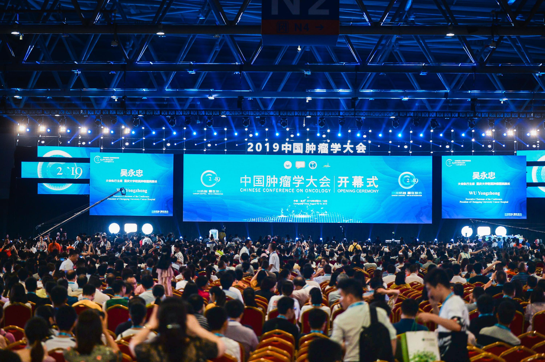 肿瘤防治 赢在整合 2019中国肿瘤学大会在重庆召开