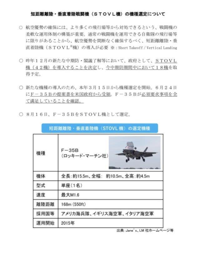 http://www.k2summit.cn/guojidongtai/917162.html