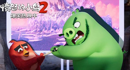 《愤怒的小鸟2》爆笑热映 笑点满满获赞解压必备