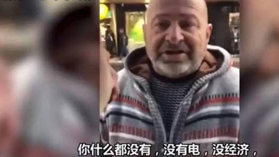 希腊人:若中国切断对香港的所有支持……