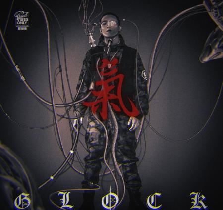 GLOCK黃九龍首張個人專輯《氣》發布