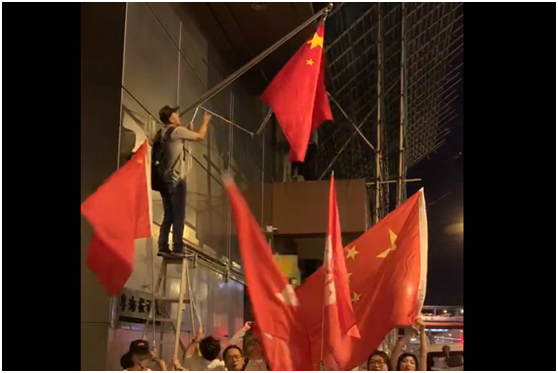 激进分子割断国旗绳市民连夜升起,粤海集团谴责侮辱国旗行径