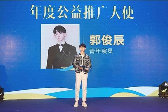 """郭俊辰成公益推广大使:公益路上他不是""""新生"""""""