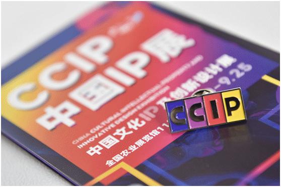 2019中国IP展,终于来了!