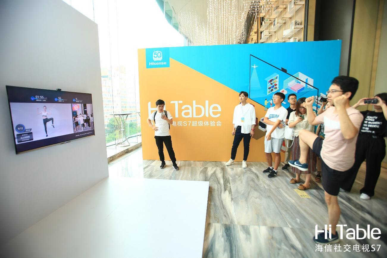海信正式发布国内首款社交电视 支持六路视频畅聊