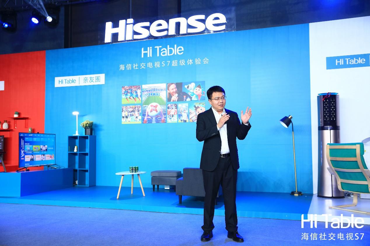 海信电器副总经理王伟:大屏已进入社交时代