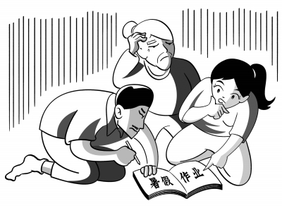 暑假作业孩子变看客