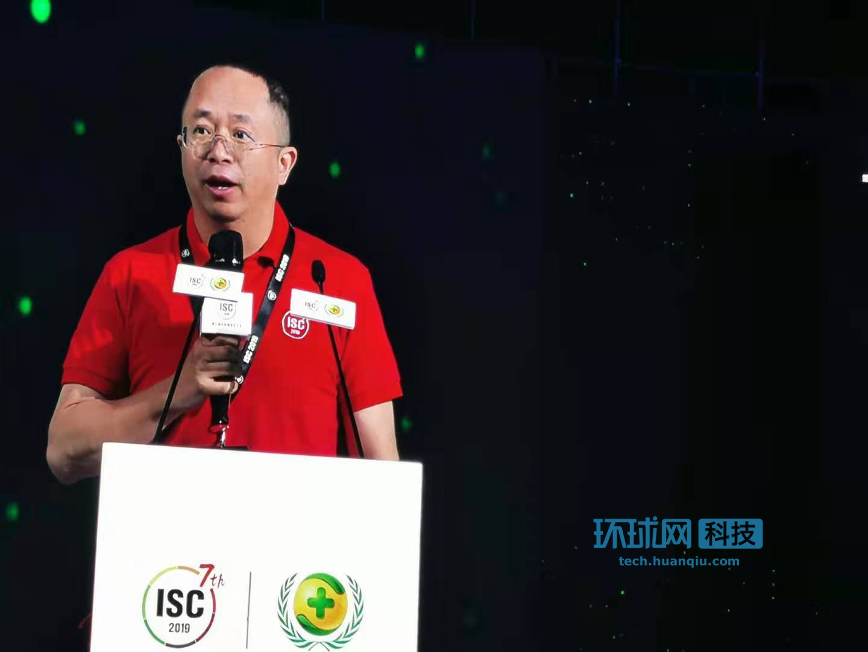 """周鸿祎:网络战的对手从小毛贼变为各国""""网军"""""""