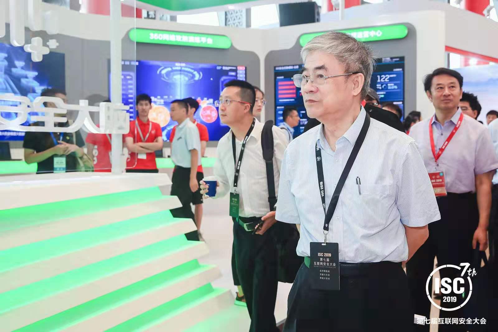 中国工程院邬贺铨:对安全来说,5G是把双刃剑