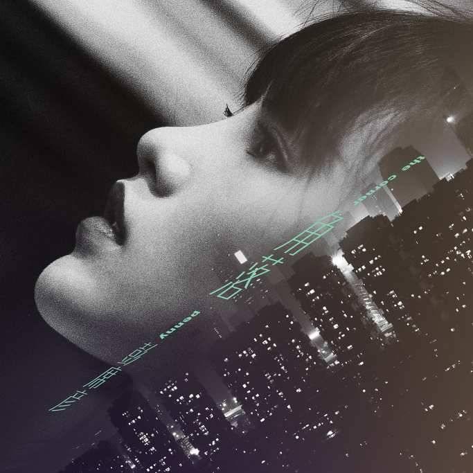 彭席彥全新單曲《角落》廣受好評 讓夢想照進《角落》