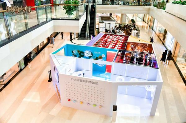 《时尚大师》打造时尚中国色彩互动体验展 感受中国色彩魅力