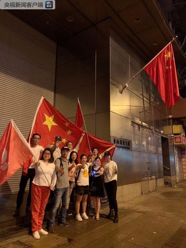 国旗再遭乱港分子侮辱,有香港市民连夜赶到高唱国歌将国旗升起