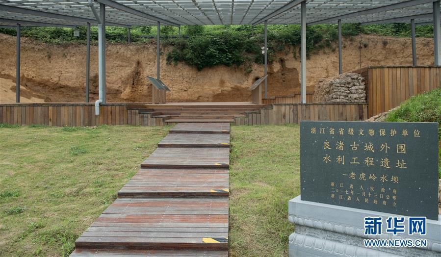 良渚遗址考古:向世界实证中华文明五千年
