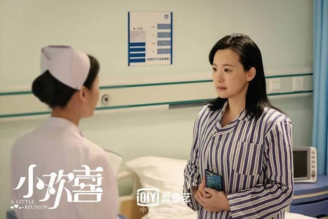 《小欢喜》童文洁遭遇职场性骚扰 刘静得癌儿子剃头暖心陪伴