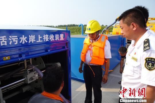 江苏首套智能北斗船舶生活污水接收装置投用