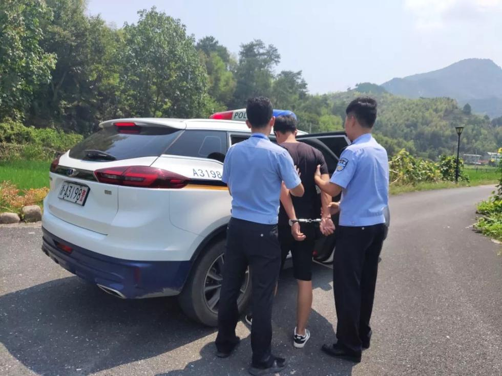 杭州淳安男子抢着买单打伤朋友,逃了4年决定自首