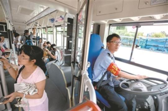 世园会里的公交司机:开园前就已反复演练