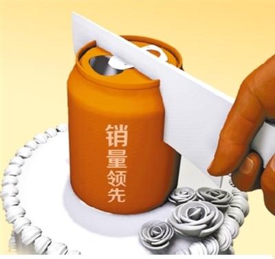 """加多宝""""销量领先""""广告语被禁用 两大凉茶广告之争落幕"""