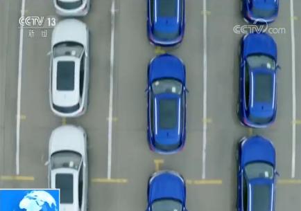 新能源汽车消费市场研究报告发布
