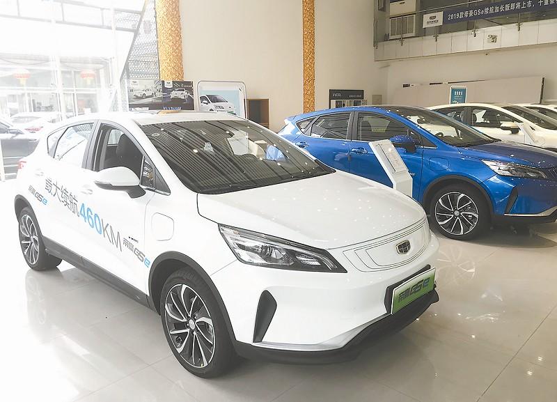 新能源车保值率为何难提升