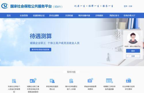 http://www.k2summit.cn/guonaxinwen/917226.html