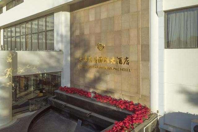 文化和旅游部取消5家五星级饭店资格 11家限期整改