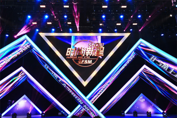 新星升起   2019IFSM全球少儿时尚新星大赛中国区总决赛完美落幕