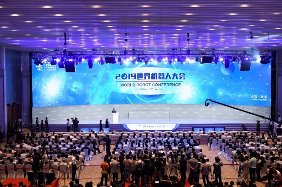 2019世界机器人大会开幕:智能新生态 开放新时代
