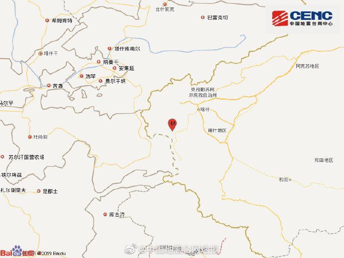 新疆阿克陶县发生3.1级地震 震源深度7千米