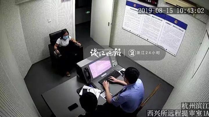 萧山29岁姑娘报警要抓亲哥哥!真是被爸妈逼急了