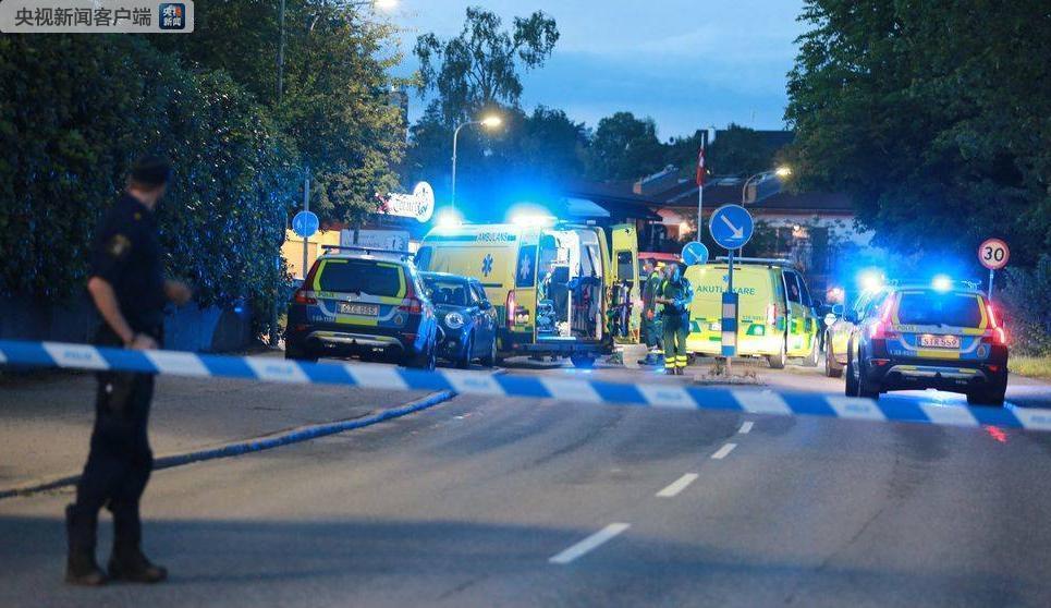 瑞典首都斯德哥尔摩一男子被枪杀 嫌疑人未抓获