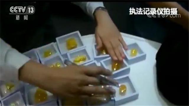 近30万珠宝遗落车厢 亲,您可长点儿心吧!