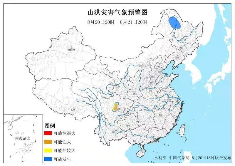 山洪灾害气象预警:四川中部局地发生山洪灾害可能性大