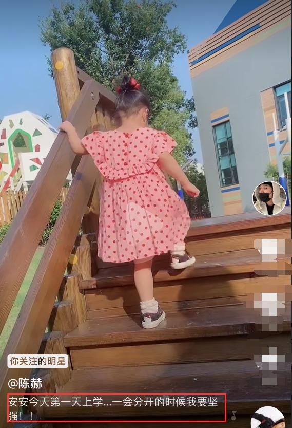陈赫张子萱送女儿上幼儿园 晒视频表达不舍心情