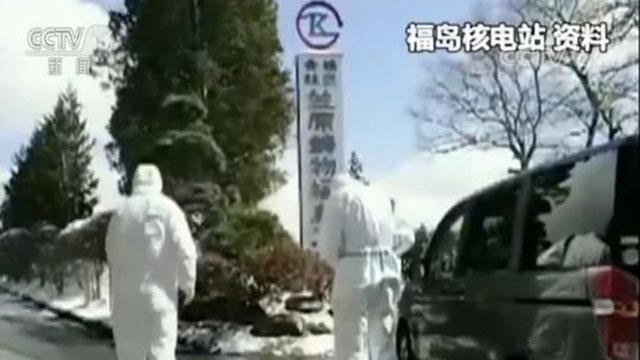 韩政府就福岛核污水入海问题召见日本公使 核污水已超百吨