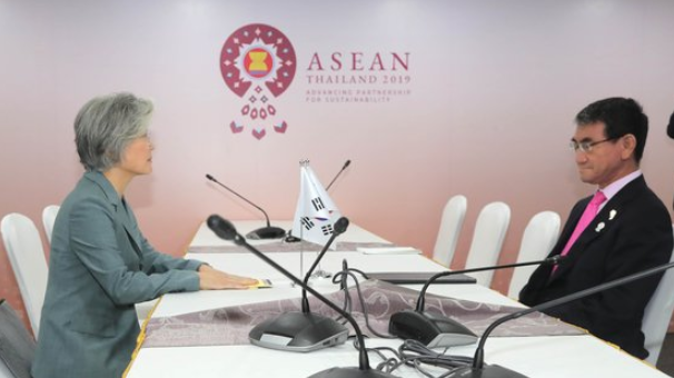 韩国外长康京和启程赴华 出席中日韩外长会
