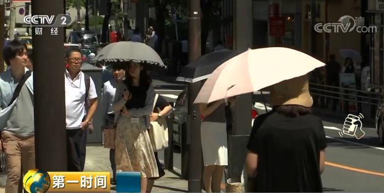 日本高温致百余人死亡 今年7月成为140年以来最热的7月