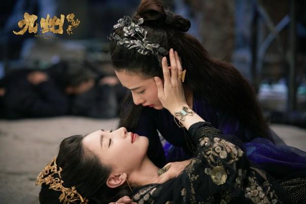 《九州缥缈录》刘昊然陷王位之争 宋祖儿将成姬武神