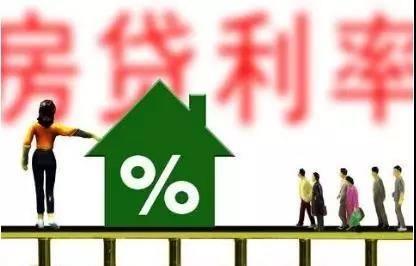 新LPR首秀 小幅下调符合市场预期 央行定调房贷利率不会降