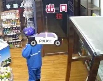 男子盗窃无人超市被反锁店内 开门等来警察