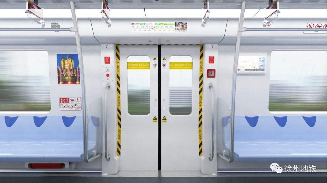 9月起徐州地铁车厢内吃东西要罚20到50元