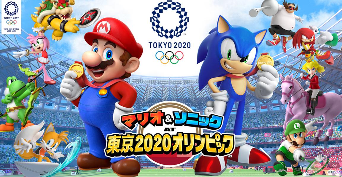 《马里奥和索尼克的东京奥运会》官网上线