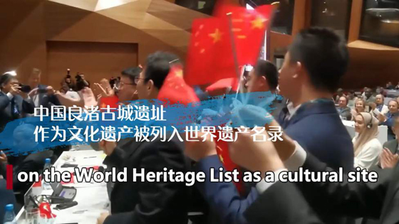 """外媒:世界遗产保护已进入""""中国时间"""""""