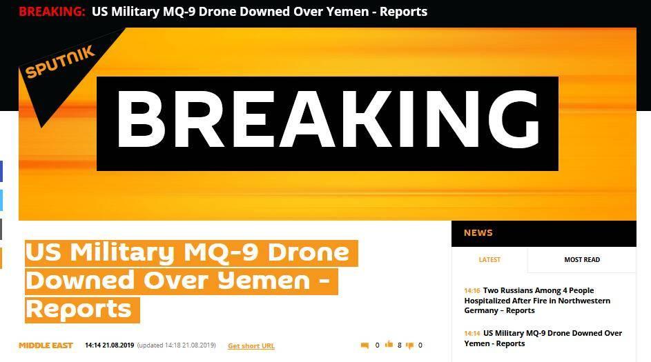 快讯!一架美军无人机在也门上空被胡塞武装击落