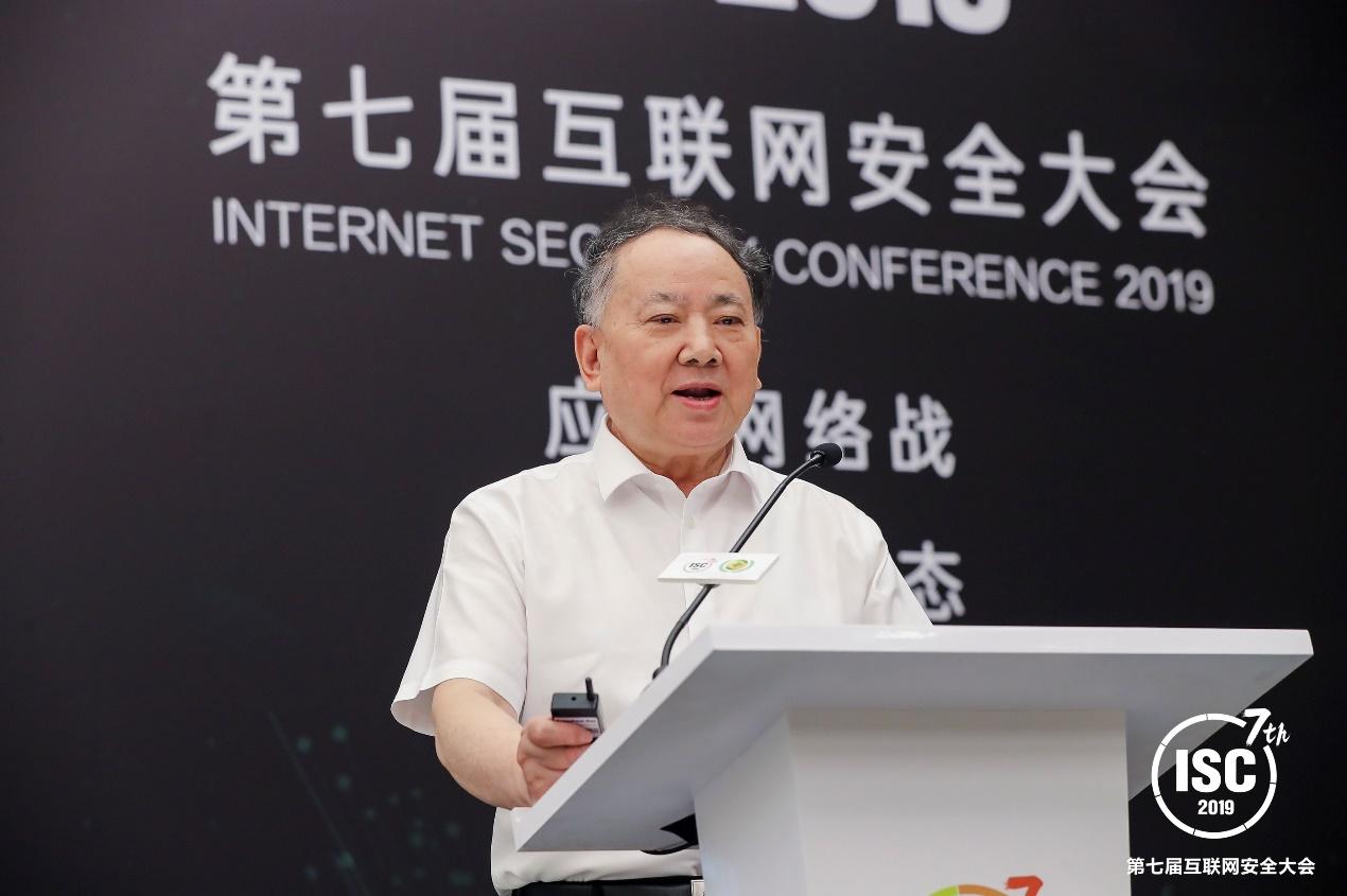 """中国工程院院士沈昌祥:网络安全""""老三样""""难以应对网络战"""