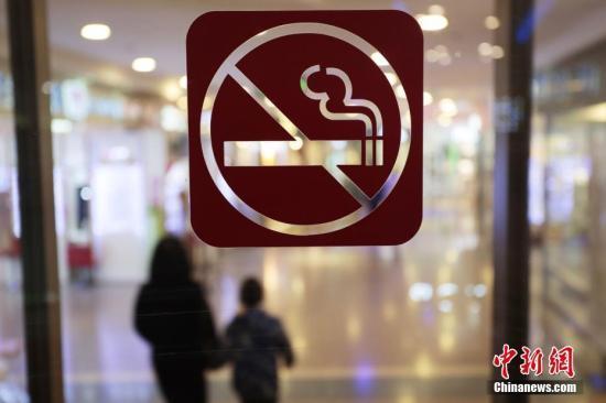 泰国实施新法控烟 致家人吸入二手烟可被视作家暴