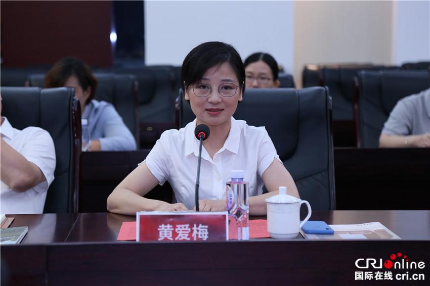 """""""大健康产业下功能家具的新生态""""主题研讨会在江苏奥泰举行"""